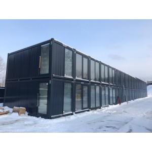 Строительство в г. Новосибирске окончено