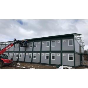 Завершение строительства первого здания в г. Чита